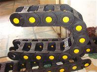 齐全封闭式线缆塑料拖链制造,封闭式线缆塑料拖链产品规格,封闭式线缆塑料拖链直销