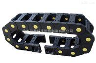 齐全穿线电缆塑料拖链技术资料,穿线电缆塑料拖链,穿线电缆塑料拖链