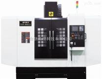 精密模具加工中心台信TXV-850L3立式加工中心