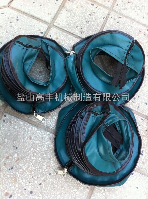 油缸防护罩,耐高温油缸防护罩,拉链式油缸防护罩,圆型、方型、八角形护罩