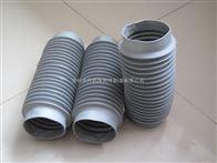 齐全耐高温通风伸缩管,耐高温通风伸缩管技术参数,耐高温通风伸缩管制造