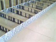 卧式镗床钢制拖链
