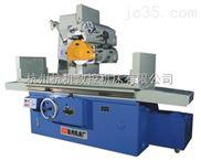 HZ-502-普通精度系列卧轴矩台平面磨床