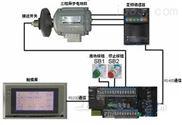 油田油井专用试压车试压机、试压泵智能控制系统