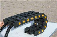 加强型穿线工程塑料拖链