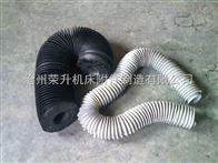 齐全潍坊散装机水泥输送布袋,潍坊散装机水泥输送布袋厂家,散装机水泥输送布袋