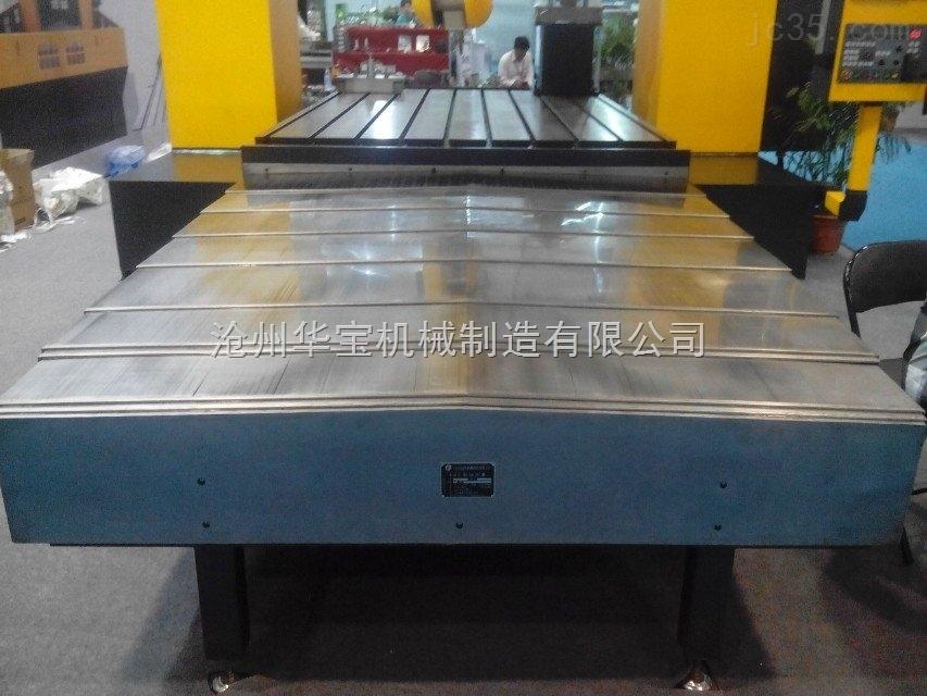 江苏数控机床导轨钢板防护罩 不锈钢钢板防护罩 钢制伸缩式防护罩
