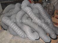 齐全洛阳双层硅胶耐温油缸护罩厂家,洛阳双层硅胶耐温油缸护罩,双层硅胶耐温油缸护罩