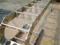 TL75TL75钢铝拖链厂