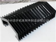 齐全大连三防布柔性风琴防护罩直销,大连三防布柔性风琴防护罩,三防布柔性风琴防护罩
