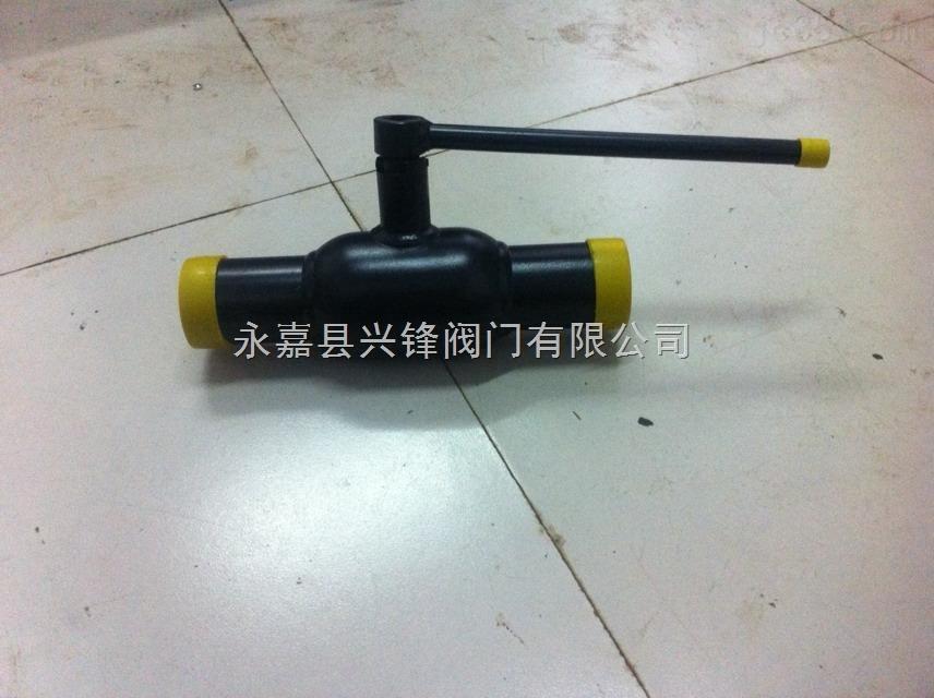 钢制全焊接球阀DN50