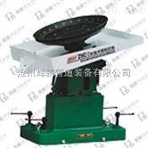 河北辉腾ZHC-2转盘式焊剂衬垫