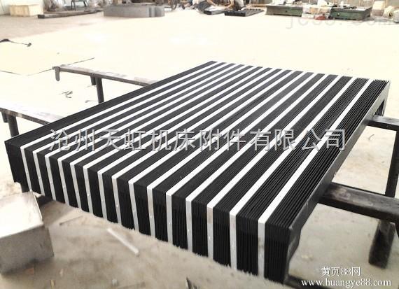 南京机床电子供应风琴防护罩