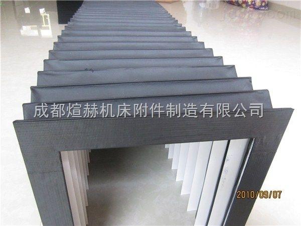 柔性风琴式导轨防护罩产品图片