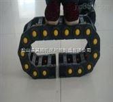 安徽56*200电缆保护链