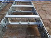 TL225耐磨,不下塌金属钢铝拖链