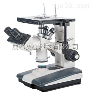 成都、自贡常规检测用金相显微镜多少