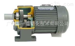 台湾晟邦减速电机CH200等卧式系列
