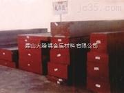 大腾锦供应DAC模具钢