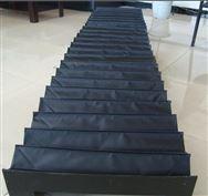 柔性风琴式导轨防护罩①定做厂家