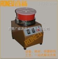 广盛源供应多功能磁力研磨抛光机 镁合金去毛刺用磁力研磨机