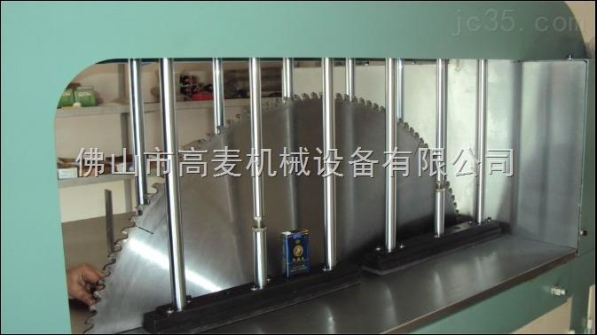 宁波塑料切割机