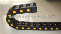 【加工】導線塑料拖鏈