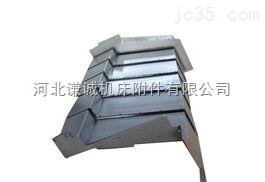 机床附件供应宁波导轨防护罩
