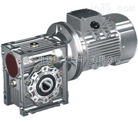 台湾蜗轮蜗杆减速机 RV蜗轮减速机