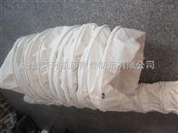【供应】纯白色水泥帆布筒