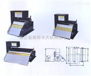 磨床水箱磁性分离器