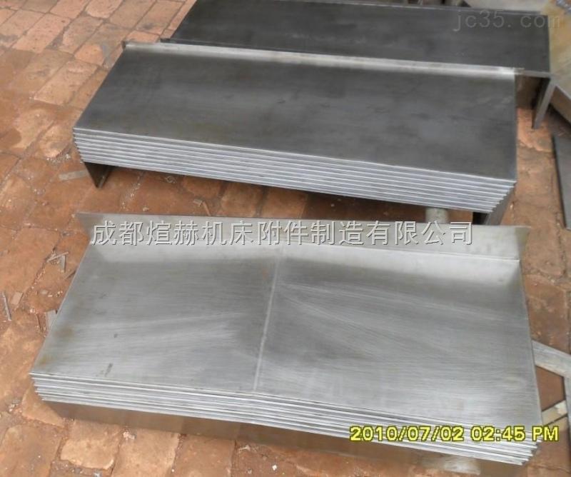 钢制伸缩式导轨防护罩专业供应商推荐产品图片