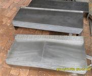 数控导轨磨床钢板防护罩厂家/价格