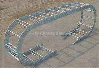 【供应】框架式电缆输送拖链