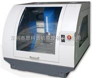 供应深圳自制竞技宝小型精密雕刻机|SIC-330小型立式雕刻机
