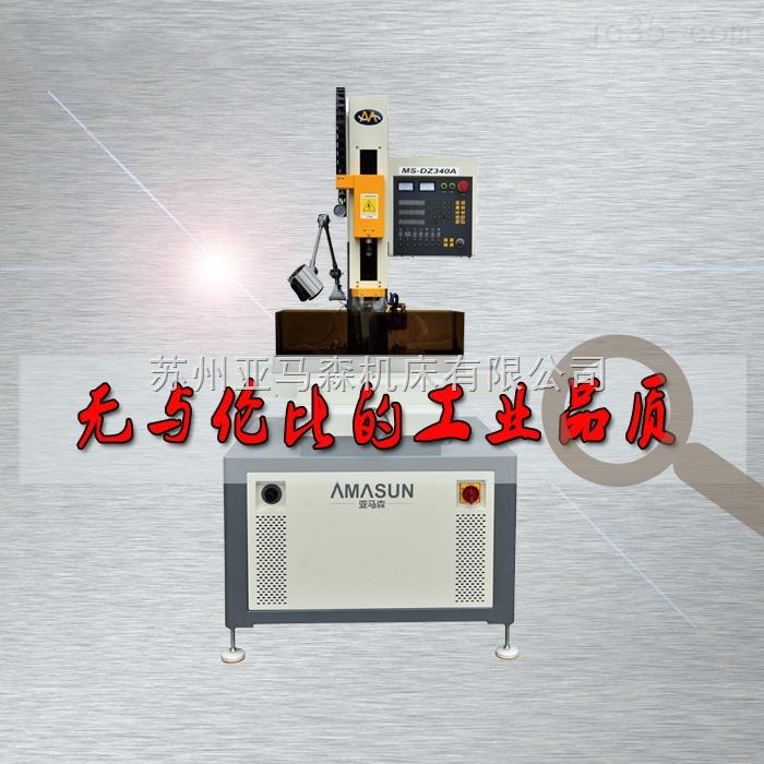 【亚马森小孔机】专业小孔机,专业穿孔机,小孔机厂家,穿孔机