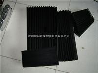 热合式柔性风琴防护罩一部