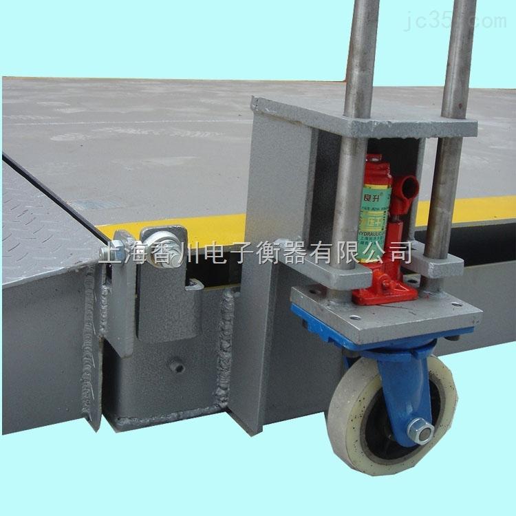 全移动式汽车磅称,30吨移动电子汽车衡,可移动型50吨电子磅秤