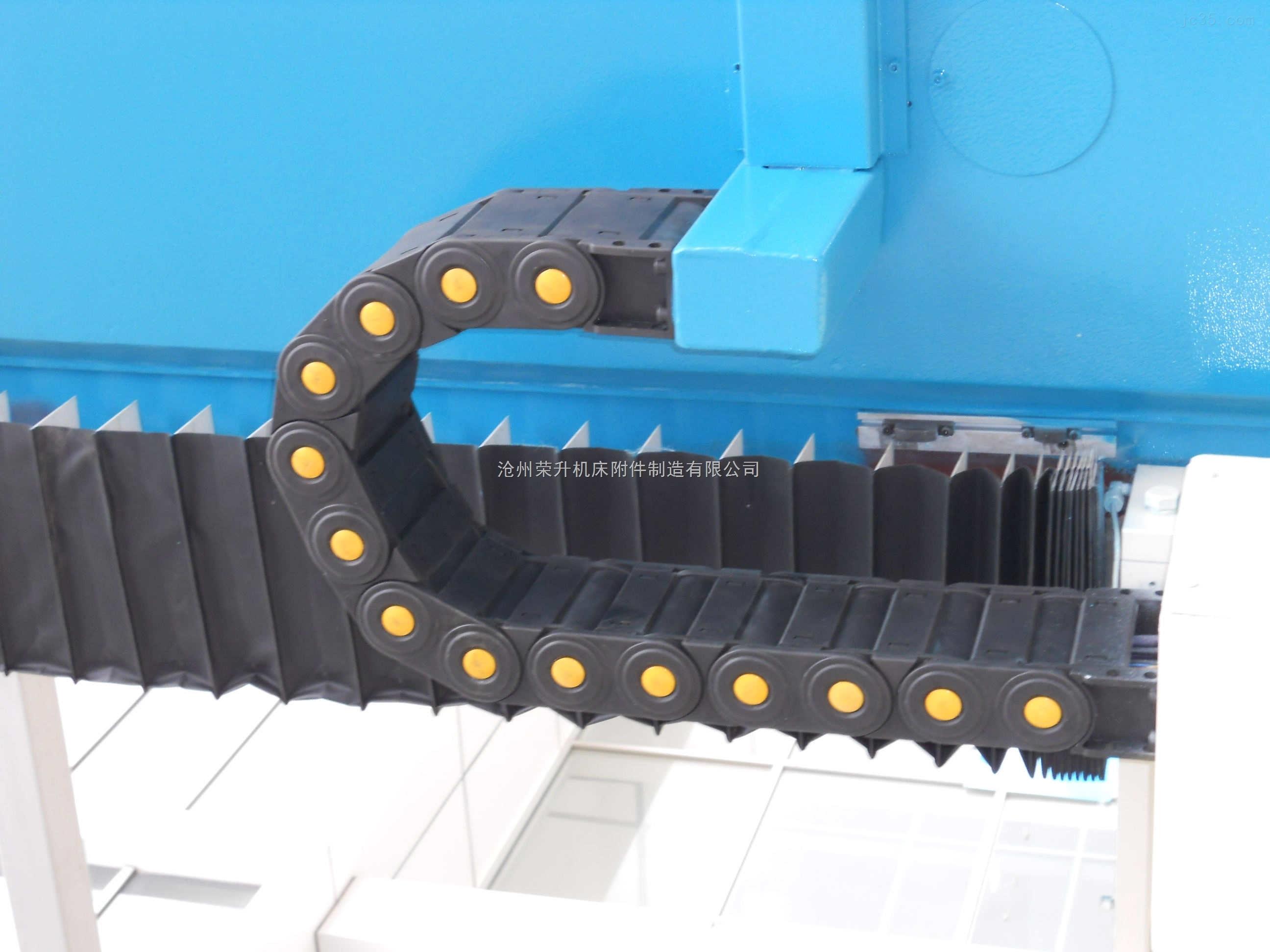 高品质耐温护线型机械穿线坦克链厂家