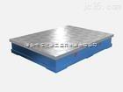 铸铁平板、铸铁平台、检验平板、刮研平板、刮研维修