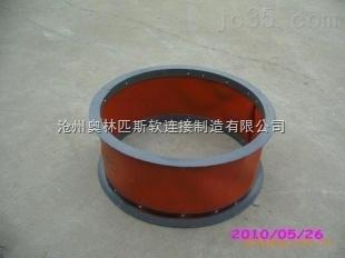 耐高温伸缩软连接 硅胶布软连接