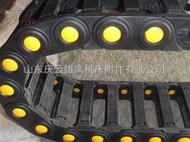 规格齐全供应无锡立车塑料拖链,大连立车塑料拖链,青岛塑料拖链,潍坊尼龙拖链