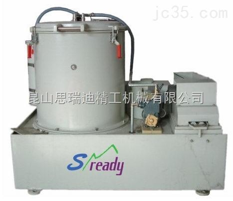 常州微型研磨废水处理机 抛光废水处理机 光饰废水处理设备