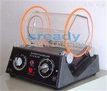 小型滚筒光饰机 微型滚桶研磨机 台式滚桶离心机