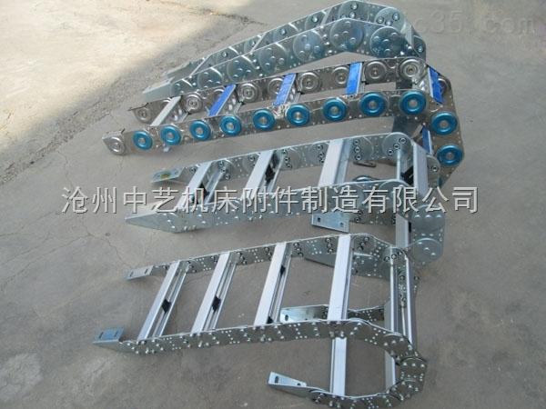 护线钢铝拖链