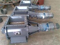 星型下料器(刚性叶轮给料机)气流筛/旋振筛-共成振动,质价更