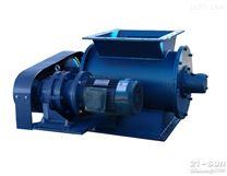 卸灰阀,回转阀,旋转供料器,叶轮给料机,锁气器,旋转加料器