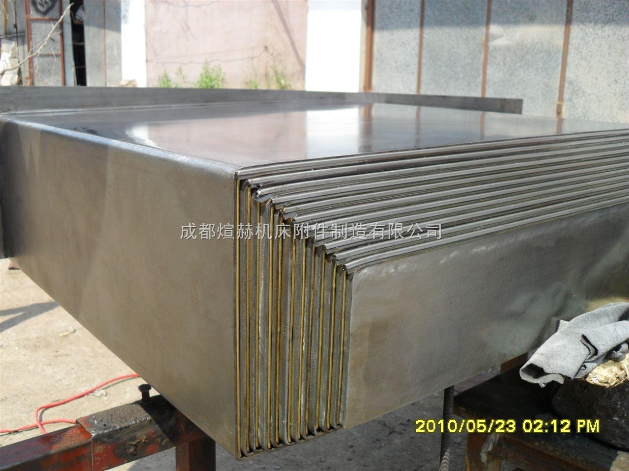 耐磨型不锈钢板导轨防护罩产品图片