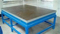 20mm厚A3钢板台面模具工作台