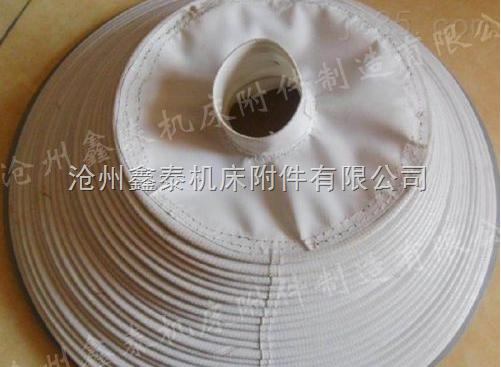 锥形耐高温防护罩